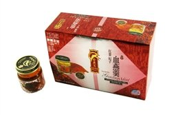 Golden Nest Swallow Red Nest Soup With Red Date & Goji Berries (1 Box = 6 X 75Ml)