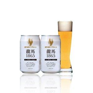 旨い!ノンアルコールビールおすすめ人気ランキン …