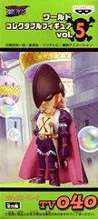 ONE PIECE(ワンピース) 組立式ワールドコレクタブルフィギュア vol.5 【X(ディエス)・ドレーク TV040】
