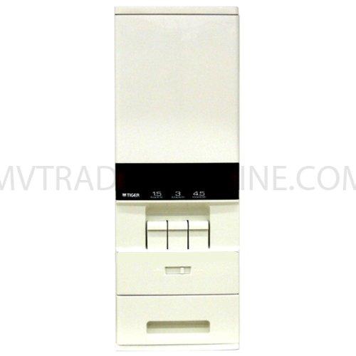 Tiger Rice Dispenser 40 Lbs -White Color