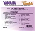 The Sound of Music - An Original Soundtrack Recording Disk