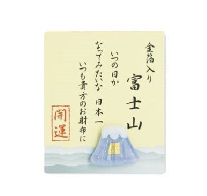 Japanese Mount Fuji New Year Festival Amulet Handmade Glass Bright Talisman Decorative Mountain Figure with Gold Leaf (Talisman Candle Love Drawing compare prices)