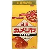 日清 小麦粉 カメリア(強力粉) 1KG 1個