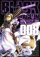 BLACK LAGOON 8 (サンデーGXコミックス)