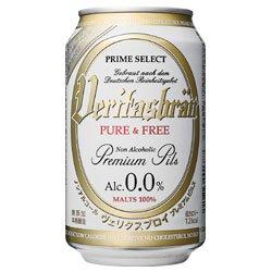 ノンアルコールビールで運転ダメ!健康面でも肝臓 …