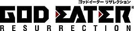 GOD EATER RESURRECTION クロスプレイパック&アニメVol.1 限定生産 【Amazon.co.jp限定オリジナル特典付】