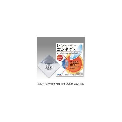 【第3類医薬品】ロートアイストレッチコンタクト 12mL