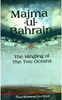 Majma Ul Bahrain : The Mingling Of The Two Oceans