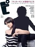 ピクトアップ 2009年 04月号 [雑誌]