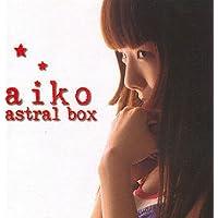アストラルボックス(astral box)