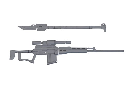 Kotobukiya MSG (Modeling Support Goods) Series Weapon Unit Halberd Sniper Rifle Mw09r (Resale) (Plastic Parts)