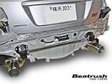 Beatrush(ビートラッシュ)リヤフレームエンドバー スバル WRX Sti VAB、レヴォーグ VMG 【S86024PB-RA】