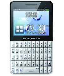 Link to Motorola EX223 Unlocked GSM Phone with Dual SIM, Touchscreen, QWERTY Keyboard, 3MP Camera and FM Radio – White/Black Big SALE