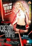 [モニーク アレクサンダー] CHERRY BOMB