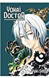 Yokai Doctor (Volume 2)