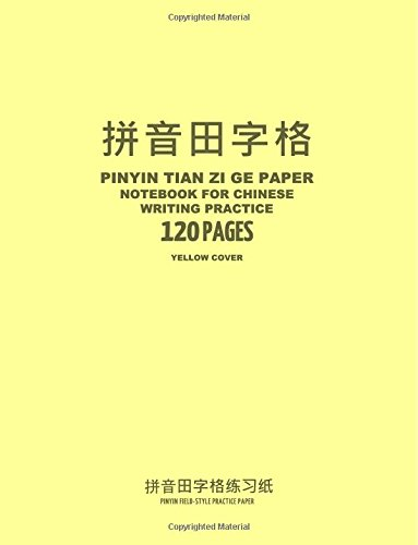 pinyin-tian-zi-ge-paper-notebook-for-chinese-writing-practice-120-pages-yellow-cover-8x11-pinyin-fie