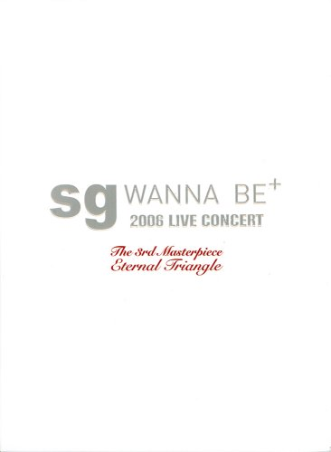 "2006 Live Concert The 3rd Masterpiece""Enternal Triangle"" [DVD]"