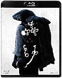 蟲師 -ブルーレイ・エディショ [Blu-ray]