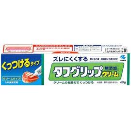 小林 タフグリップクリーム 40g