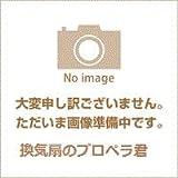 リンナイ ガスふろがま専用オプション 【SWN300 20-2174】 木枠専用 180-280MM(300型)
