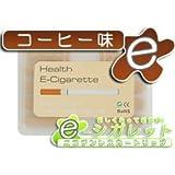 電子タバコカートリッジ コーヒー味 イーシガレット用