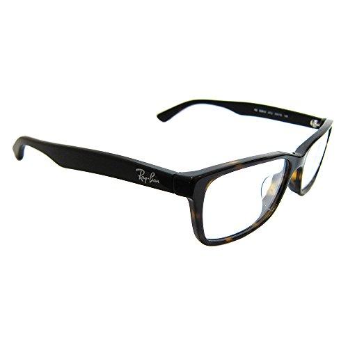 [レイバン]RayBan だてめがね 眼鏡 伊達メガネ サングラス (61) [並行輸入品]