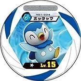ポケモン バトリオV 01弾 v01-024 ★ Lv.15 ポッチャマ
