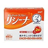 【指定第2類医薬品】メンソレータムリシーナ注入軟膏A 8個 ×3 ランキングお取り寄せ