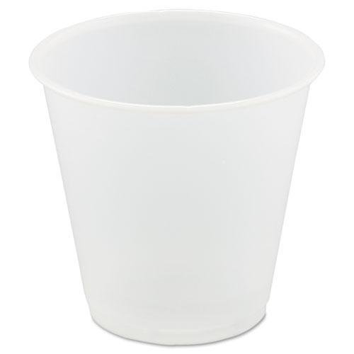 SOLO® Cup Company Galaxy Translucent Cups, Cold, 3 1/2 oz., 100/Pack