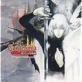 キャッスルヴァニア 暁月の円舞曲&悪魔城ドラキュラ 蒼月の十字架 オリジナルサウンドトラック