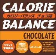 ヘテパシ カロリーバランス チョコ味 76g