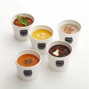 スープストックトーキョー 5 スープセット【500g】