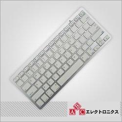 新しいiPad3/iPad2/iPad mini/iPhone5 4S/iMac用ワイヤレス ブルートゥースキーボード ホワイト For All iPad  iPhone Wireless Bluetooth keyboard 高級感のあるシルバーカラー! [IP003]