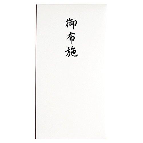 マルアイ 仏のし袋 コットン多当 御布施 ノ-6295