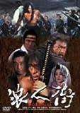 Image de 浪人街 RONINGAI [DVD]