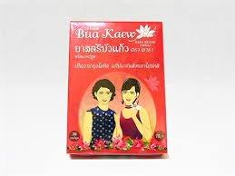 月経不順や月経困難症にお悩みの方に ブアケウ・バラブランドカプセル30錠×2箱 Bua Kaew Bara Brand Capsule