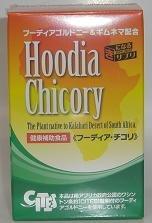クリーク フーディアチコリ HoodiaChicory 健康補助食品