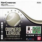 プロ野球 オーナーズリーグ -2010 OWNERS DRAFT 02- BOX
