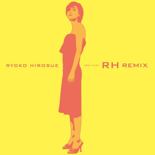 RH Remix