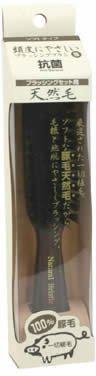 貝印 頭皮にやさしいブラッシングS KQ0163