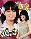 AKB48 【前田敦子】 2013年度版A3カレンダー