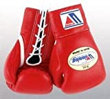 ウイニング Winning プロ試合用ボクシンググローブ MS-200