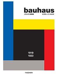 バウハウス 25周年
