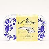 La cantine 鯖フィレ オリーブオイル 100g ランキングお取り寄せ
