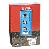 プーアル茶(中国福建省最高級)ティーバッグ 100包