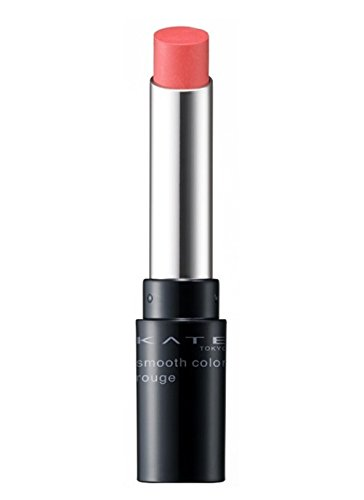 KATE Smooth Color Rouge, brilliant coloration and smooth application lipstick (OR-2) (Chocolate Raspberry Lipstick compare prices)