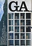 img - for Giuseppe Terragni GA 74 (Global Architecture Document) by Thomas L. Schumacher (1994-09-02) book / textbook / text book
