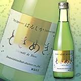 春鹿 微発泡純米酒 ときめき