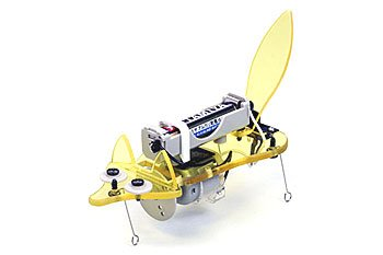 Sliding Fox Vibrating Action Tamiya - 1