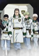 銀河鉄道物語~永遠への分岐点~第2集 [DVD]